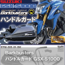 barkbusters gsx-s1000