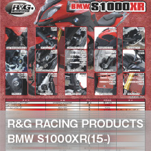 R&G RACING PRODUCTS BMW S1000XR(15-)