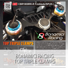 BONAMICI RACING 各メーカー対応 TOP TRIPLE CLAMPS