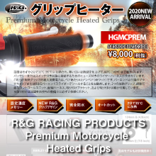R&G RACING PRODUCTS Premium Motorcycle Heated Grips