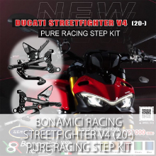 BONAMICI RACING Streetfighter V4 PURE RACING STEP KIT