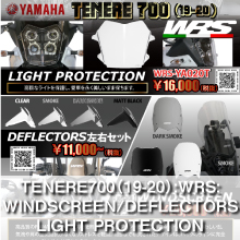 TENERE700(19-20):WRS: WINDSCREEN/DEFLECTORS LIGHT PROTECTION