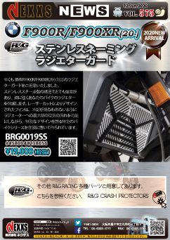 R&G RACING PRODUCTS YAMAHA YZF-R 1 (20)専用NEWARRIVAL