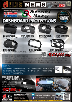 BONAMICI RACING 各メーカー対応 DASH BOARD PROTECTIONS