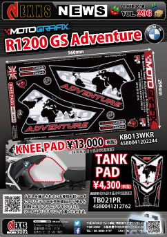 MOTOGRAFIX BMW R1200GS Adventure TANK PAD
