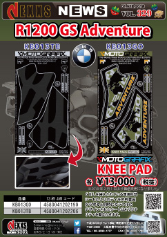 MOTO GRAFIX BMW R1200GS Adventure KNEE PAD
