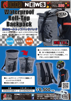 R&G RACING PRODUCTS 防水ロールトップバックパック