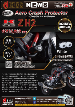 R&G RACING PRODUCTS YAMAHAXTZ700 Tenere専用 フェンダーレスキット